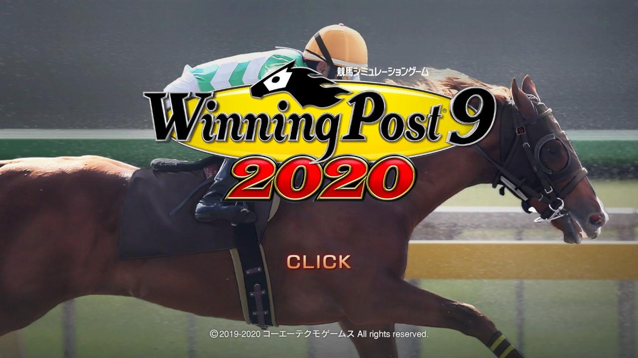 ウイニングポスト9 2020 プレイ日記